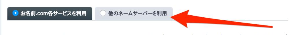 f:id:bokunoikinuki:20170405130901p:plain