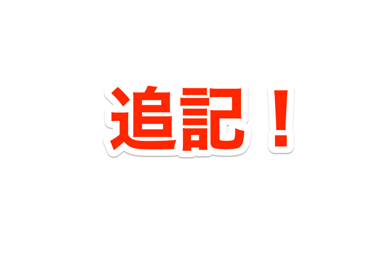 f:id:bokunoikinuki:20170405131944p:plain