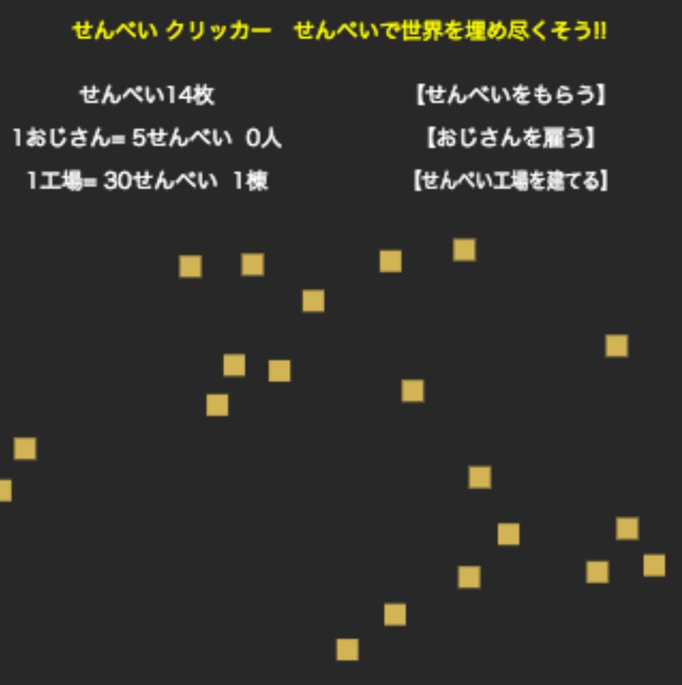 f:id:bokunoikinuki:20170406203602p:plain