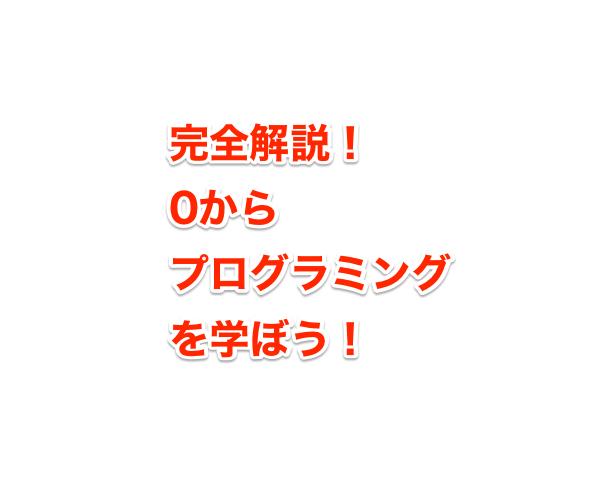f:id:bokunoikinuki:20170406210009p:plain