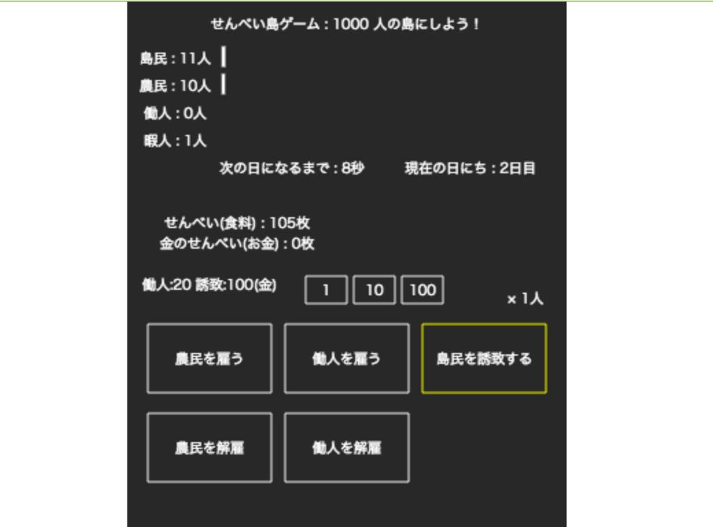 f:id:bokunoikinuki:20170424094421p:plain
