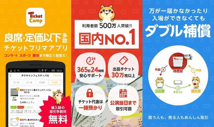f:id:bokunoikinuki:20170426081144j:plain