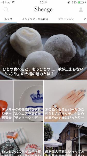 f:id:bokunoikinuki:20170503213707p:plain