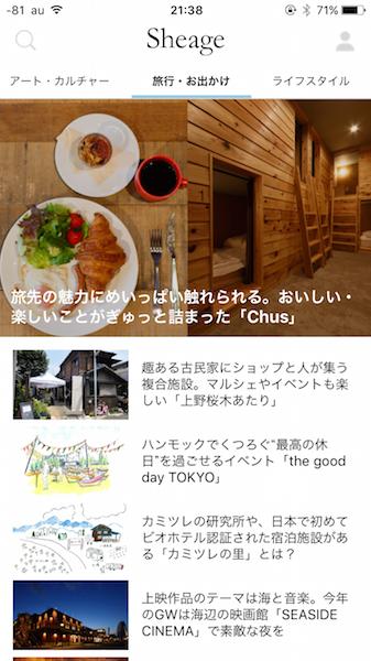 f:id:bokunoikinuki:20170503213913p:plain