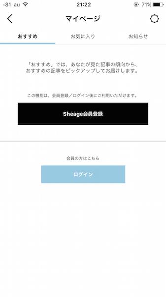 f:id:bokunoikinuki:20170503213939p:plain