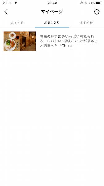 f:id:bokunoikinuki:20170503214315p:plain