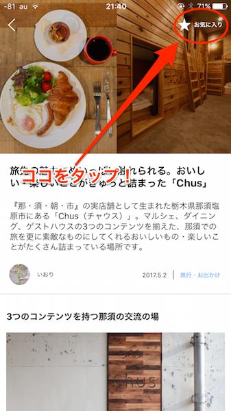 f:id:bokunoikinuki:20170503214326p:plain
