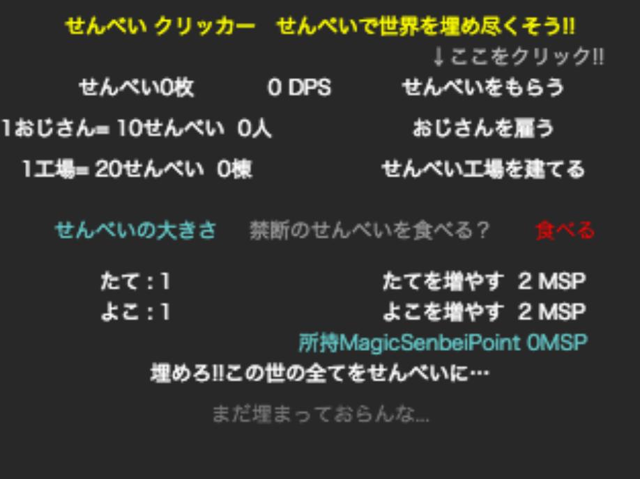 f:id:bokunoikinuki:20170504223519p:plain