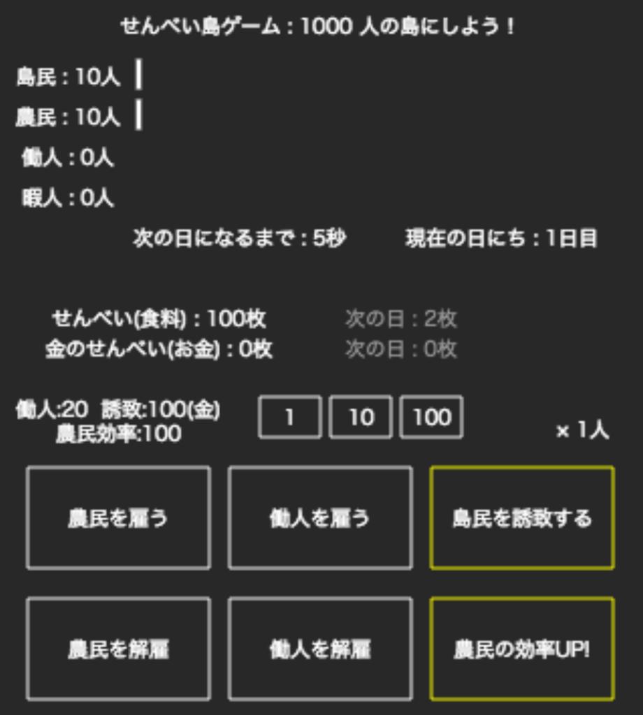 f:id:bokunoikinuki:20170504224506p:plain