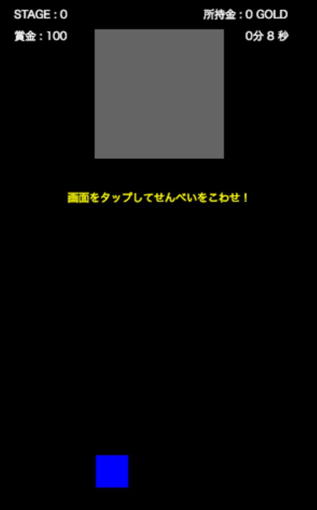 f:id:bokunoikinuki:20170504224906p:plain