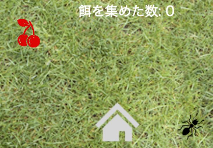 f:id:bokunoikinuki:20170509231337p:plain