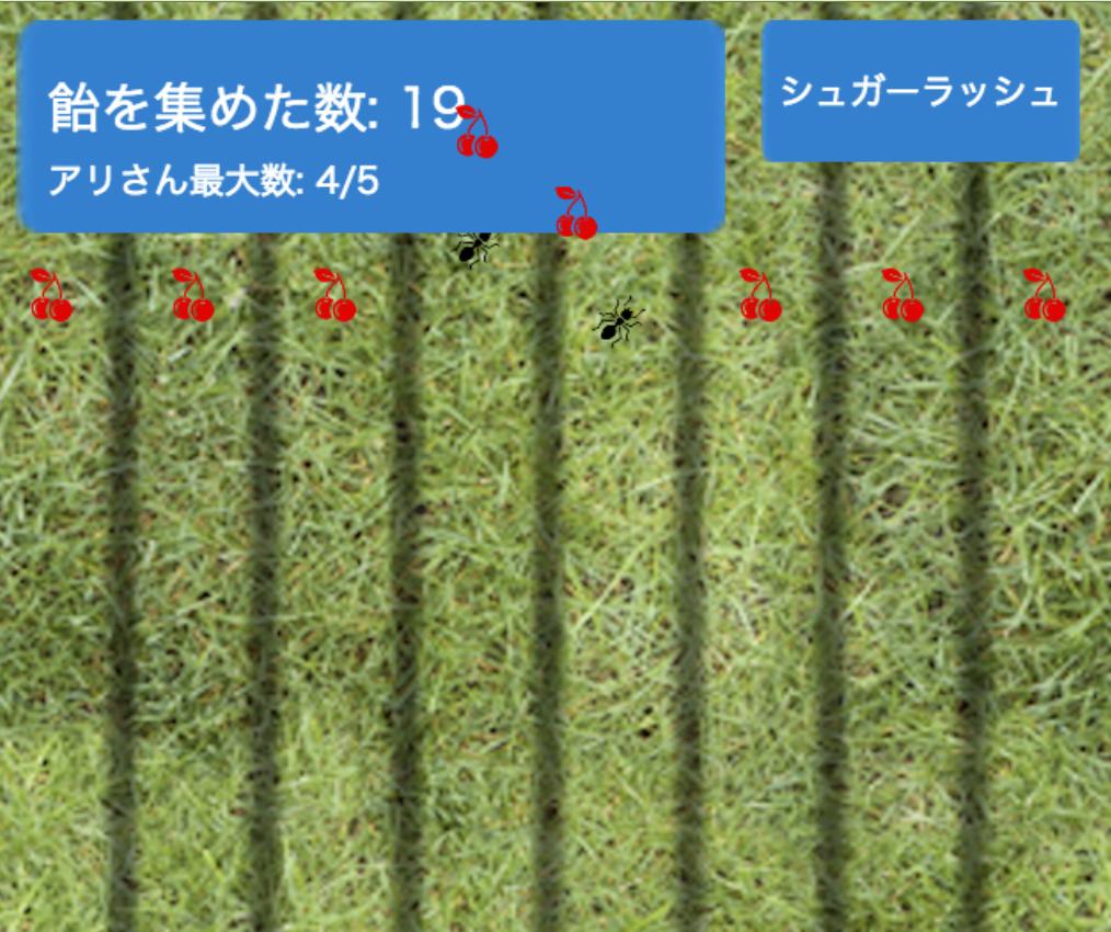 f:id:bokunoikinuki:20170511230006p:plain
