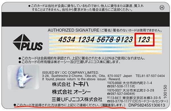 f:id:bokunoikinuki:20170820002239j:plain