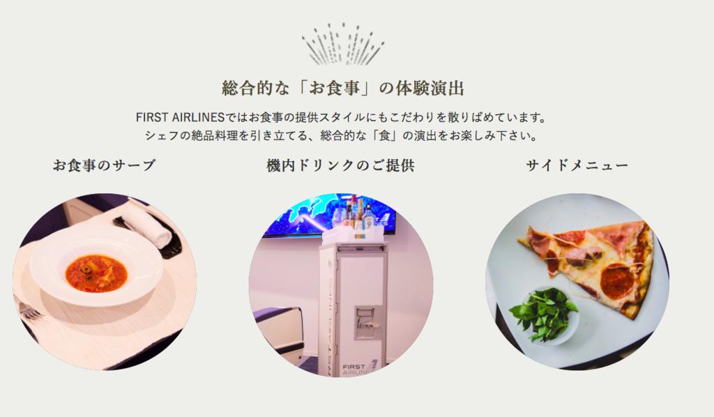 f:id:bokunoikinuki:20170903203823p:plain