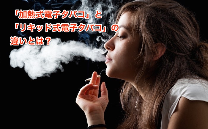 f:id:bokunoikinuki:20170909121257j:plain