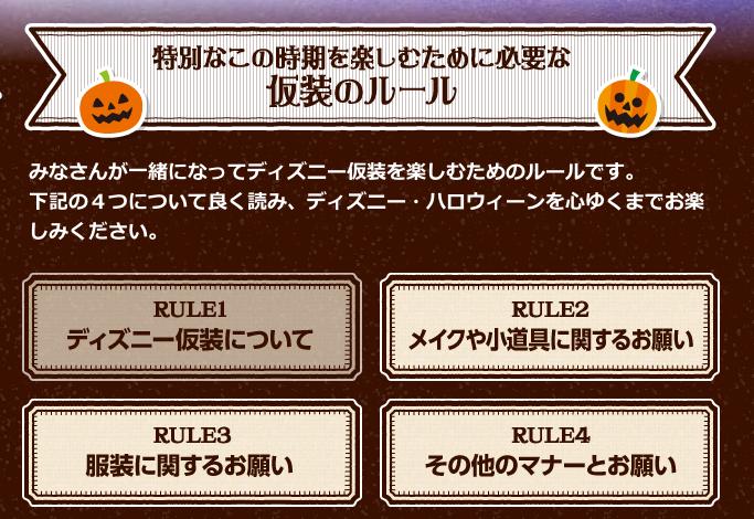 f:id:bokunoikinuki:20170918003902p:plain