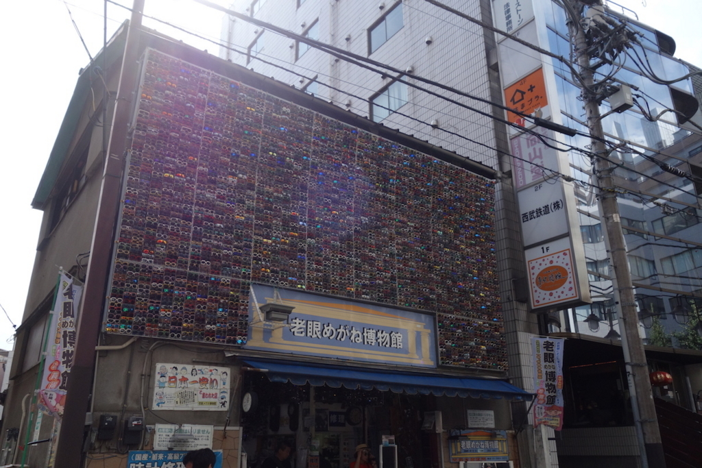 f:id:bokunoikinuki:20170927214614j:plain
