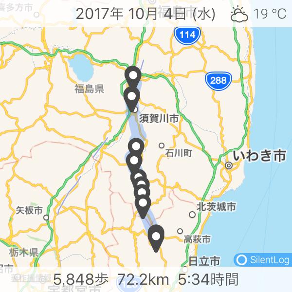f:id:bokunoikinuki:20171007144134j:plain