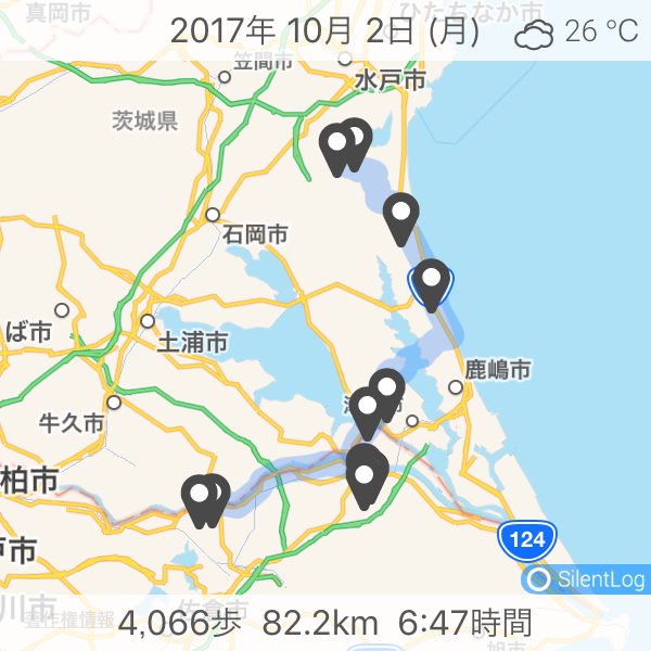 f:id:bokunoikinuki:20171007145532j:plain