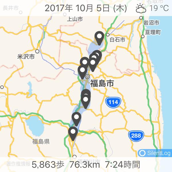 f:id:bokunoikinuki:20171007151059j:plain