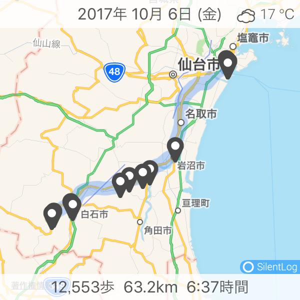 f:id:bokunoikinuki:20171007151803j:plain