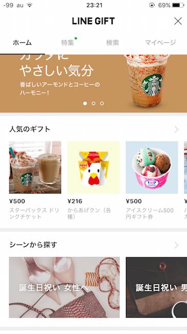f:id:bokunoikinuki:20171013233909p:plain