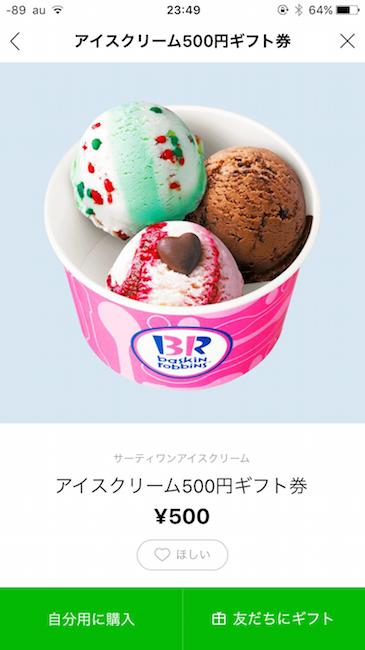 f:id:bokunoikinuki:20171013235043p:plain