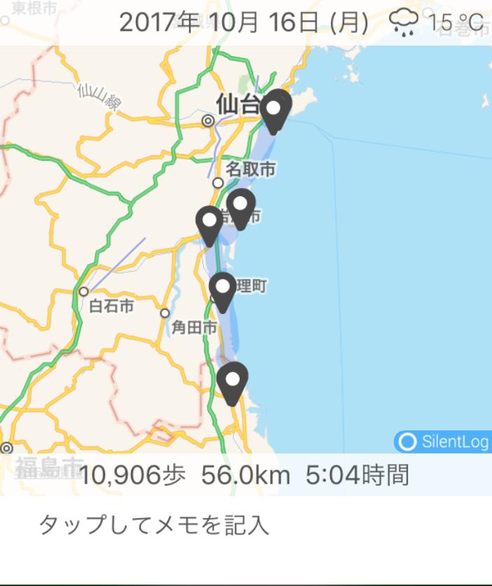 f:id:bokunoikinuki:20171023074534p:plain
