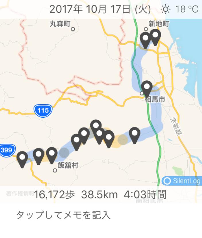 f:id:bokunoikinuki:20171024095159p:plain