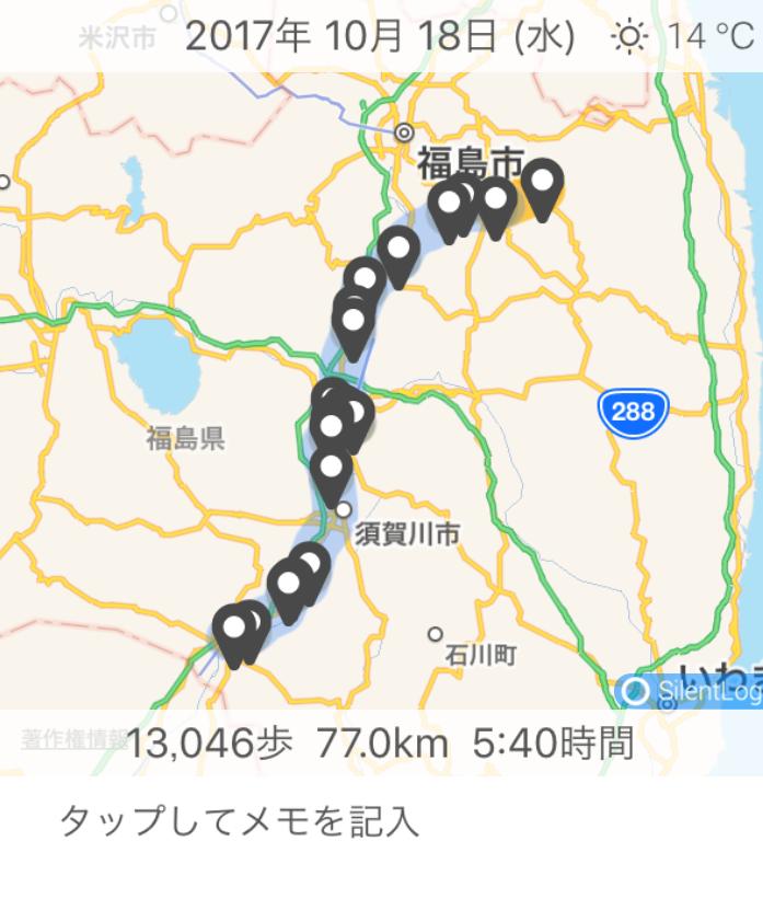 f:id:bokunoikinuki:20171026000457p:plain