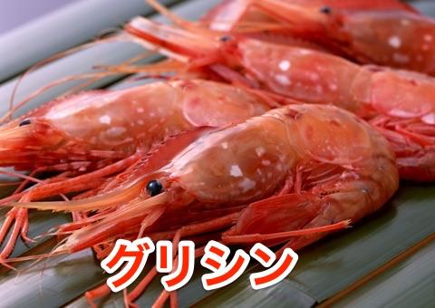 f:id:bokunoikinuki:20171105162719j:plain