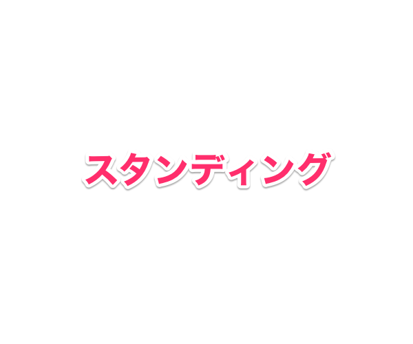 f:id:bokunoikinuki:20180429133000p:plain