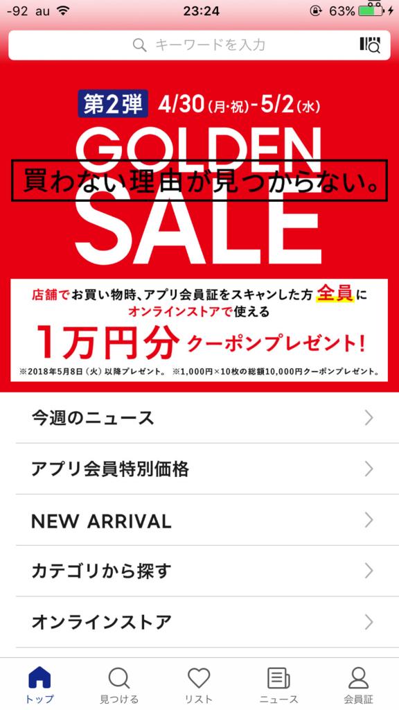 f:id:bokunoikinuki:20180501234558p:plain