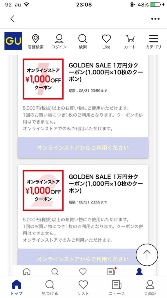 f:id:bokunoikinuki:20180501234615p:plain