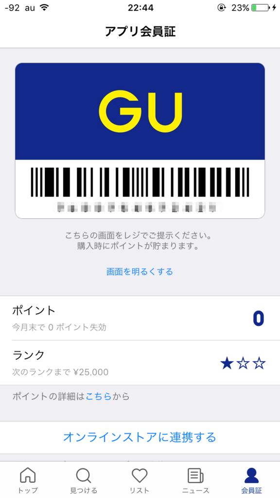 f:id:bokunoikinuki:20180501235116p:plain