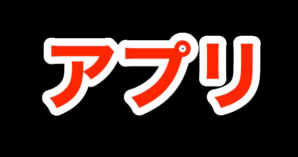 f:id:bokunoikinuki:20180528122733p:plain