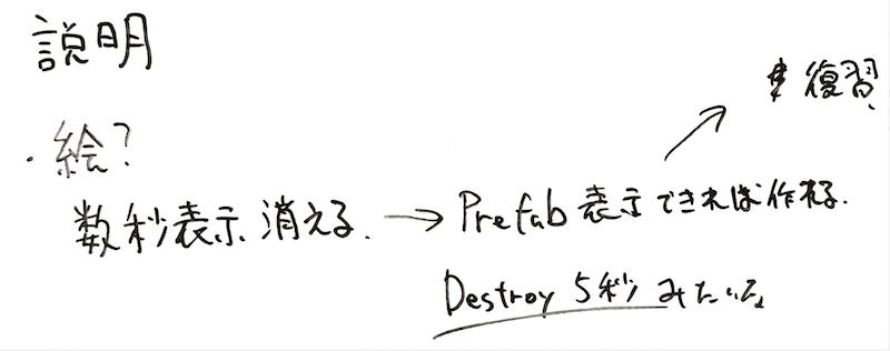 f:id:bokunoikinuki:20180621182534p:plain