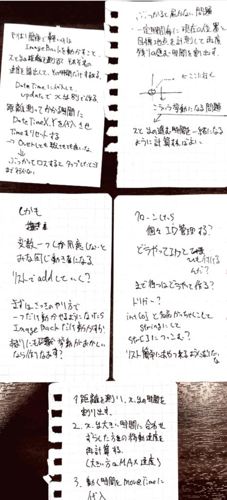 f:id:bokunoikinuki:20180621193047p:plain