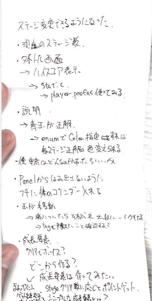 f:id:bokunoikinuki:20180621195606p:plain