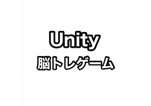 f:id:bokunoikinuki:20180622160424p:plain
