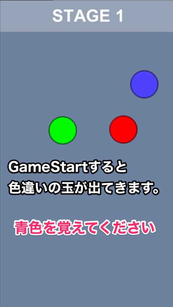 f:id:bokunoikinuki:20180622162222p:plain