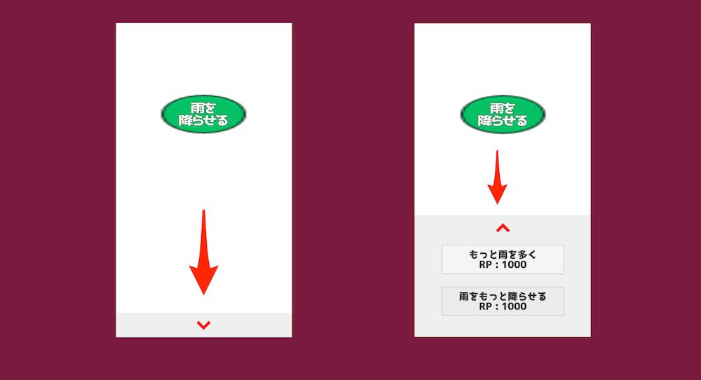 f:id:bokunoikinuki:20180625123007p:plain