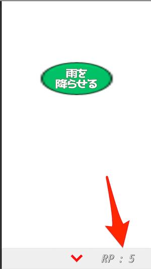 f:id:bokunoikinuki:20180625124538p:plain