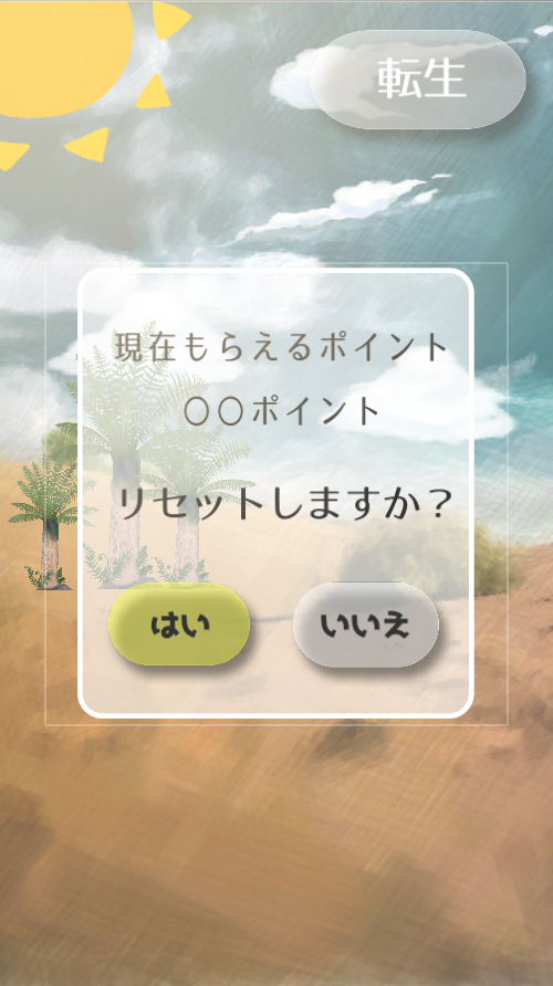 f:id:bokunoikinuki:20180630180836p:plain