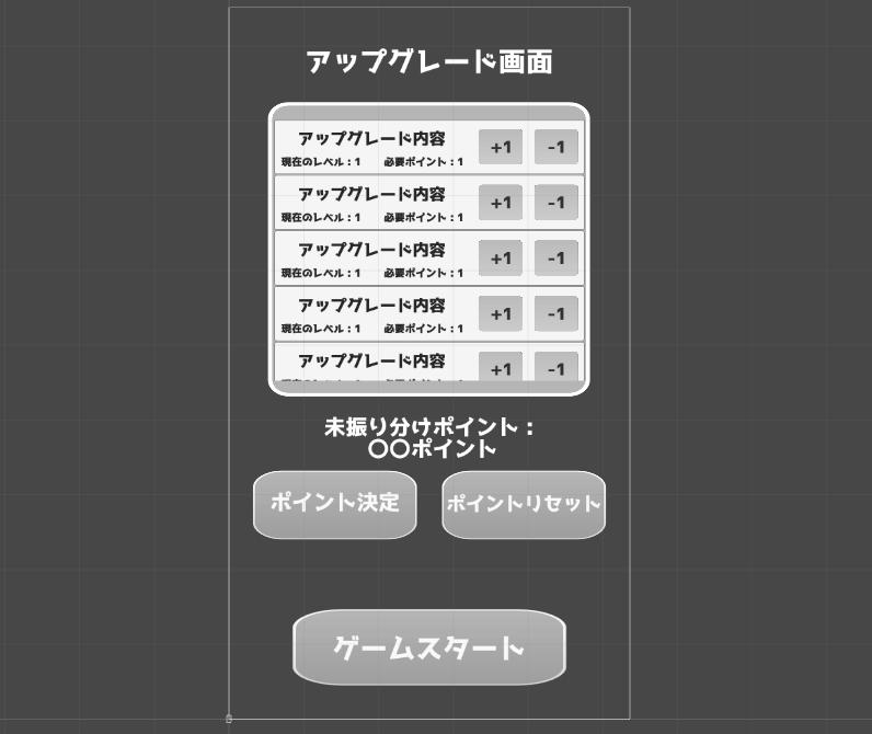 f:id:bokunoikinuki:20180701121640p:plain