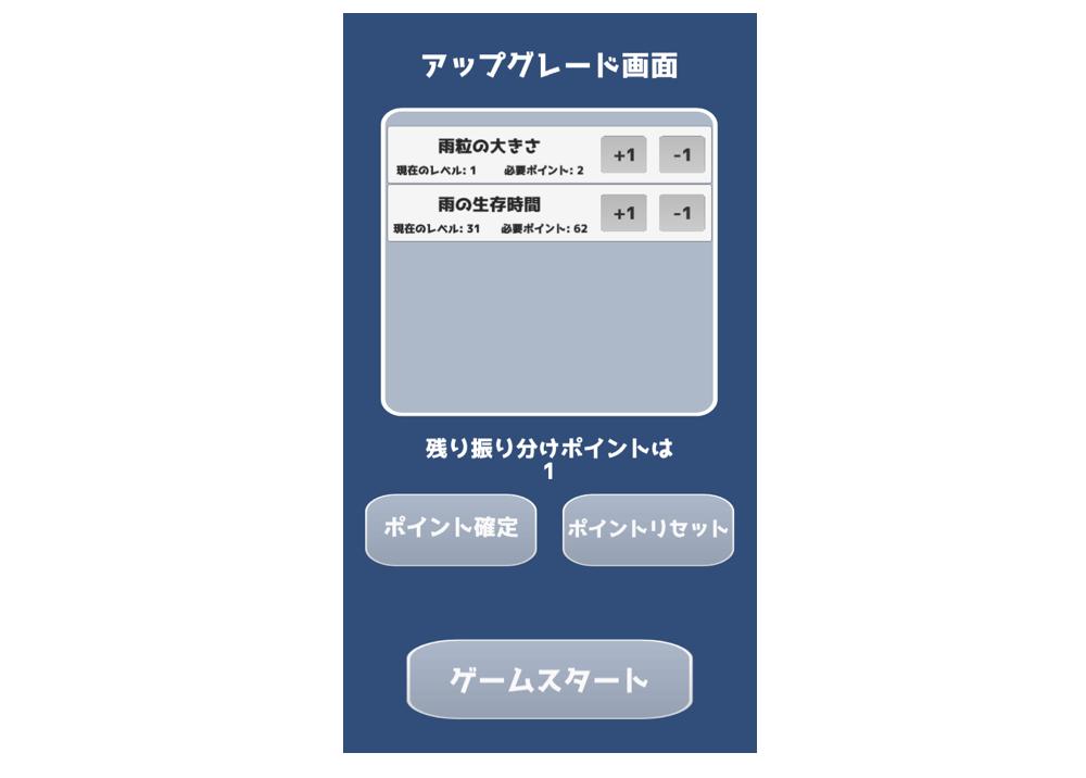 f:id:bokunoikinuki:20180701173906p:plain