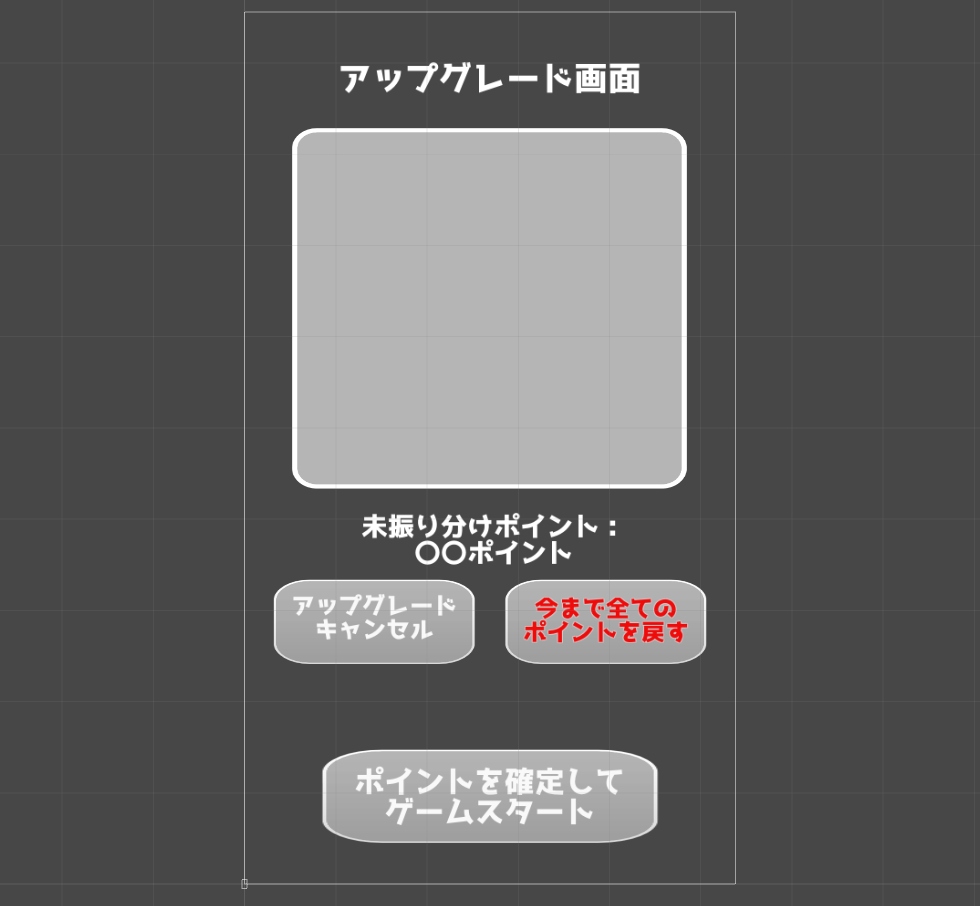 f:id:bokunoikinuki:20180706200704p:plain