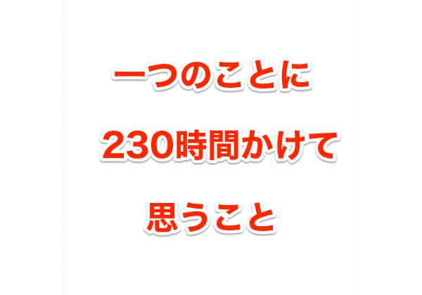 f:id:bokunoikinuki:20180814133110p:plain