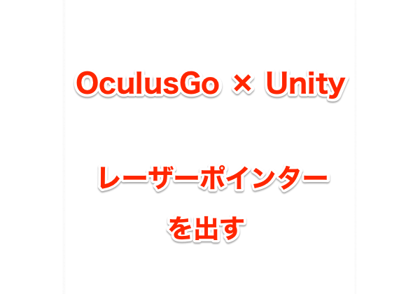 f:id:bokunoikinuki:20180902094958p:plain