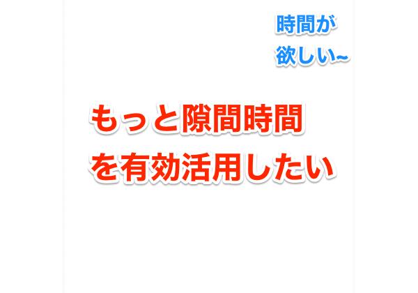 f:id:bokunoikinuki:20180902132154p:plain